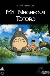 Mój sąsiad totoro online / Tonari no totoro online (1988) | Kinomaniak.pl
