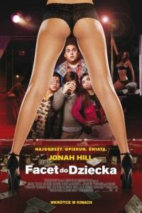 Facet do dziecka online / Sitter, the online (2011) | Kinomaniak.pl