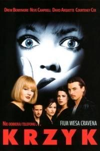 Krzyk online / Scream online (1996) | Kinomaniak.pl