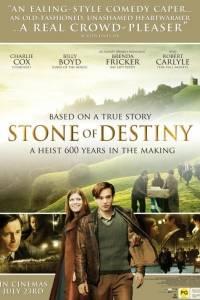 Kamień przeznaczenia online / Stone of destiny online (2008) | Kinomaniak.pl