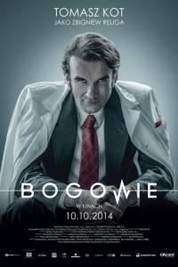 Bogowie online (2014)   Kinomaniak.pl