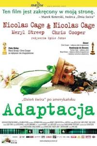 Adaptacja online / Adaptation online (2002) | Kinomaniak.pl