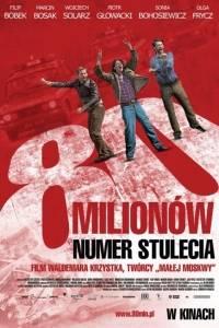 80 milionów online (2011) | Kinomaniak.pl