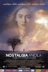 Nostalgia anioła online / Lovely bones, the online (2009) | Kinomaniak.pl