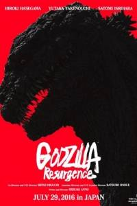 Godzilla resurgence online | Kinomaniak.pl
