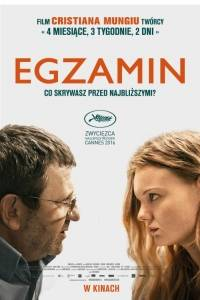 Egzamin online / Bacalaureat online (2016) | Kinomaniak.pl