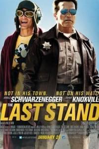 Likwidator online / Last stand, the online (2013)   Kinomaniak.pl