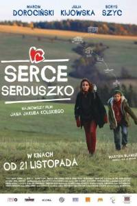 Serce, serduszko online (2014) | Kinomaniak.pl