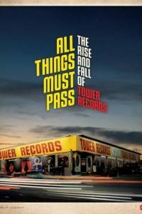 All things must pass: the rise and fall of tower records online (2015) | Kinomaniak.pl