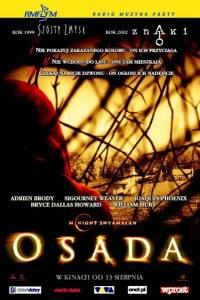 Osada online / Village, the online (2004)   Kinomaniak.pl