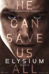 Elizjum online / Elysium online (2013) | Kinomaniak.pl