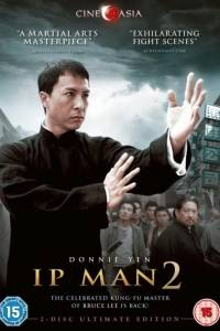 Ip man 2 online / Yip man 2 online (2010) | Kinomaniak.pl