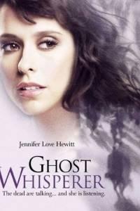 Zaklinacz dusz online / Ghost whisperer online (2005) | Kinomaniak.pl
