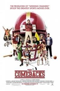 Comebacks, the online (2007)   Kinomaniak.pl