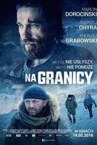 Na granicy online (2016)   Kinomaniak.pl