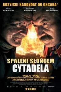 Spaleni słońcem: cytadela online / Utomlyonnye solntsem 2: tsitadel online (2011) | Kinomaniak.pl