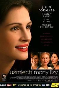 Uśmiech mony lizy online / Mona lisa smile online (2003) - ciekawostki | Kinomaniak.pl