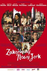 Zakochany nowy jork online / New york, i love you online (2009) | Kinomaniak.pl