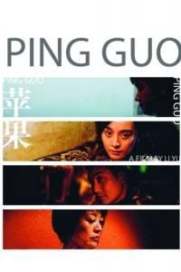 Zagubieni w pekinie online / Ping guo online (2007)   Kinomaniak.pl