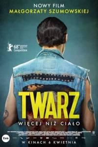 Twarz online (2018) | Kinomaniak.pl