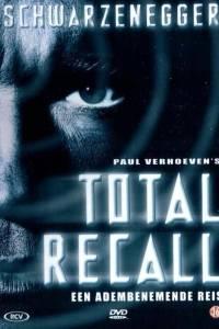 Pamięć absolutna online / Total recall online (1990) | Kinomaniak.pl