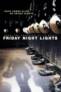 Światła stadionów online / Friday night lights online (2004) | Kinomaniak.pl