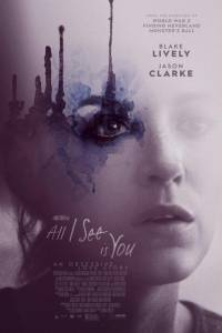 All i see is you online (2016) | Kinomaniak.pl