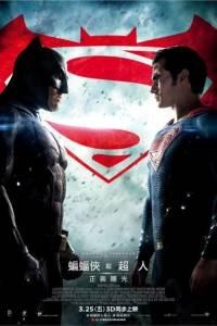 Batman v superman: świt sprawiedliwości online / Batman v superman: dawn of justice online (2016) | Kinomaniak.pl