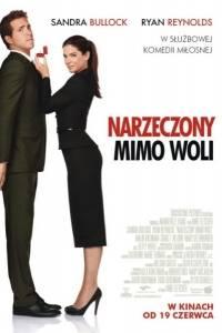 Narzeczony mimo woli online / Proposal, the online (2009) | Kinomaniak.pl