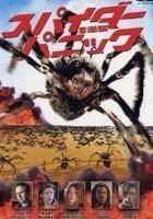 Atak pająków online / Eight legged freaks online (2002) | Kinomaniak.pl