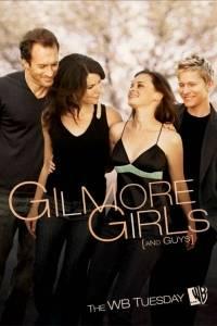 Kochane kłopoty online / Gilmore girls online (2000) | Kinomaniak.pl