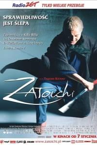 Zatoichi online / Zatôichi online (2003) | Kinomaniak.pl