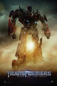 Transformers 3 online / Transformers: the dark of the moon online (2011) | Kinomaniak.pl