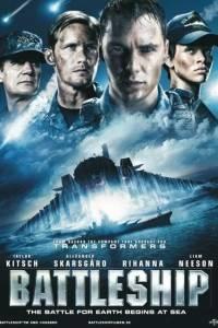 Battleship: bitwa o ziemię online / Battleship online (2012) | Kinomaniak.pl