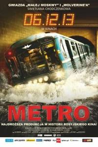 Metro online (2013) | Kinomaniak.pl