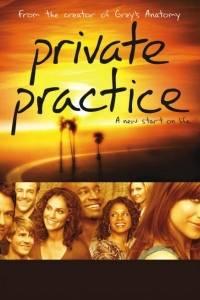 Prywatna praktyka online / Private practice online (2007) | Kinomaniak.pl