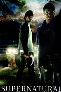 Nie z tego świata online / Supernatural online (2005) | Kinomaniak.pl