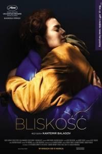 Bliskość online / Tesnota online (2017) | Kinomaniak.pl