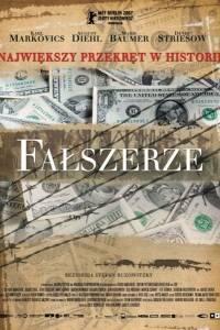 Fałszerze online / Fälscher , die online (2007) | Kinomaniak.pl