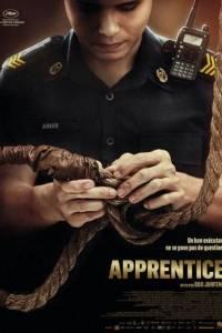 Praktykant online / Apprentice online (2016) | Kinomaniak.pl