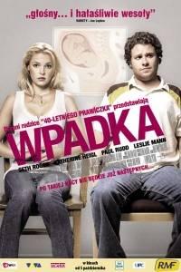 Wpadka online / Knocked up online (2006) | Kinomaniak.pl