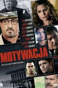 Motywacja online / Reach me online (2014)   Kinomaniak.pl
