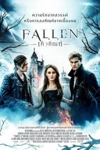 Upadli online / Fallen online (2016) | Kinomaniak.pl