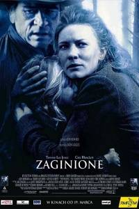 Zaginione online / Missing, the online (2003) | Kinomaniak.pl
