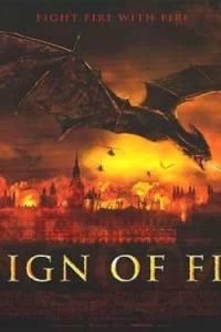 Władcy ognia online / Reign of fire online (2002) | Kinomaniak.pl
