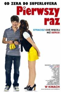 Pierwszy raz online / Love at first hiccup online (2009) | Kinomaniak.pl