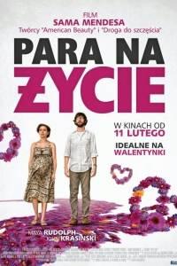 Para na życie online / Away we go online (2009) | Kinomaniak.pl