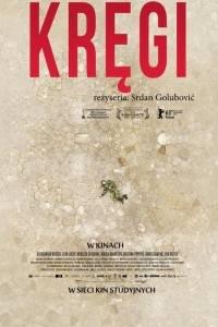 Kręgi online / Krugovi online (2013) | Kinomaniak.pl