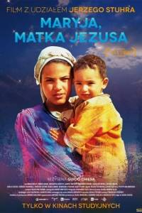Maryja, matka jezusa online / Io sono con te online (2010) | Kinomaniak.pl