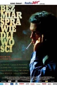 Bezmiar sprawiedliwości online (2006) | Kinomaniak.pl